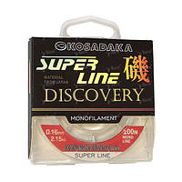 Леска Kosadaka Discovery Super Line 100m 0.14mm 1.85kg