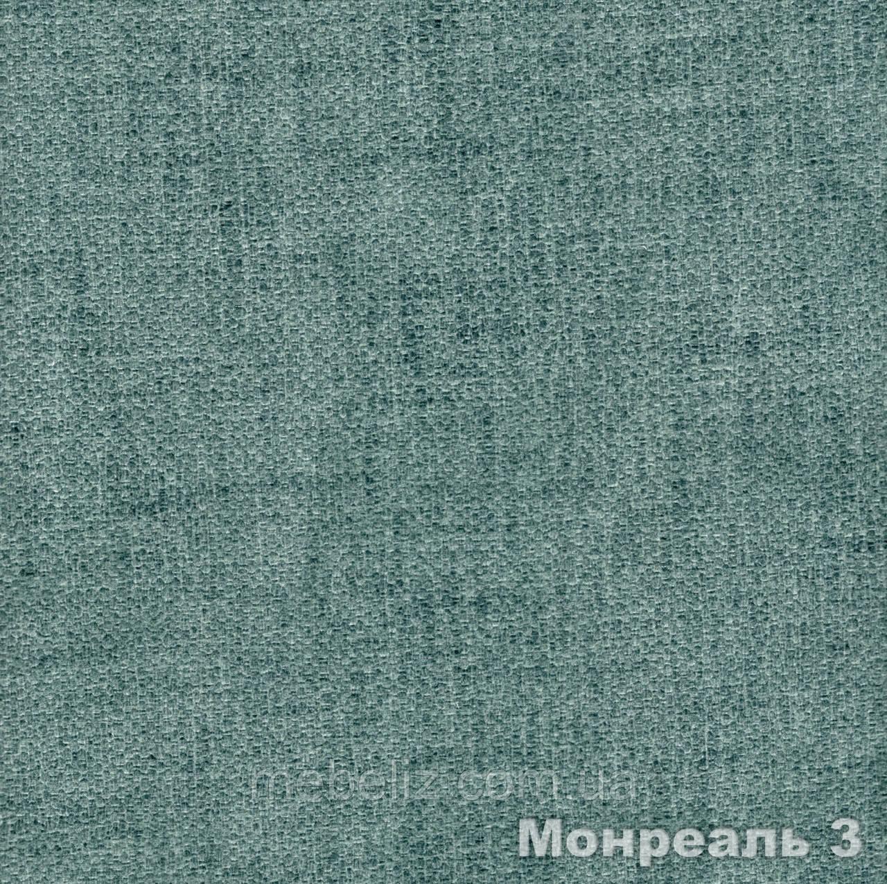 Тканина меблева для оббивки Монреаль 3