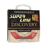Леска Kosadaka Discovery Super Line 100m 0.18mm 2.59kg