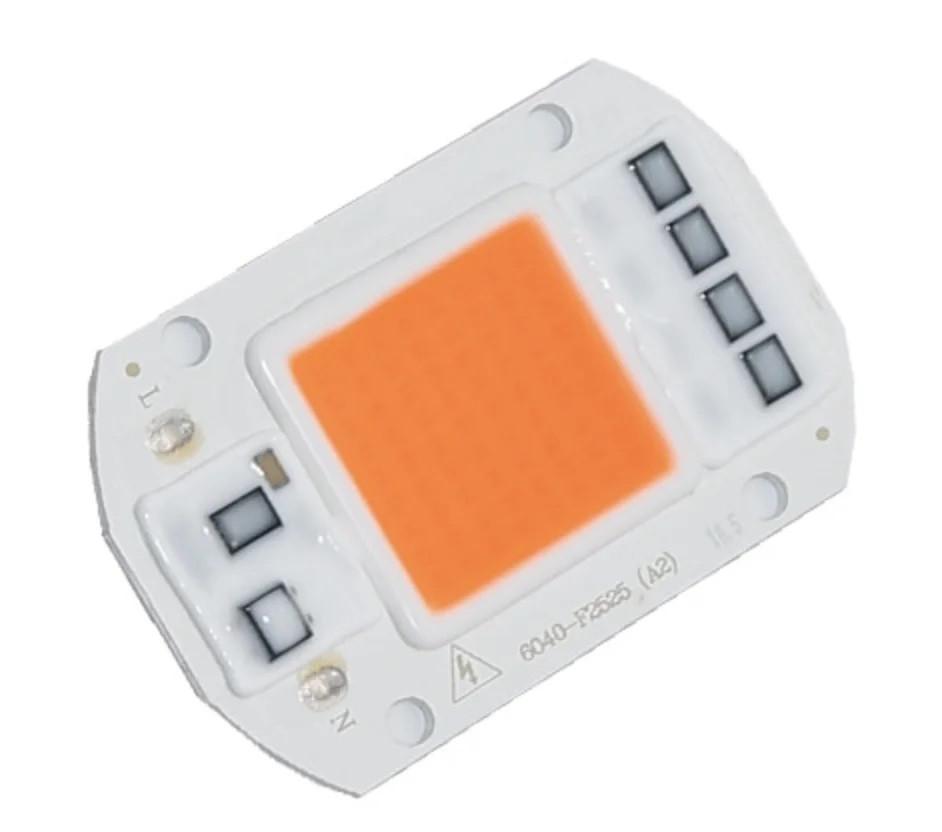 Світлодіод ЛІД, LED 30Вт 220В - повний спектр, фитолампа