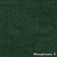 Тканина меблева для оббивки Монреаль 5