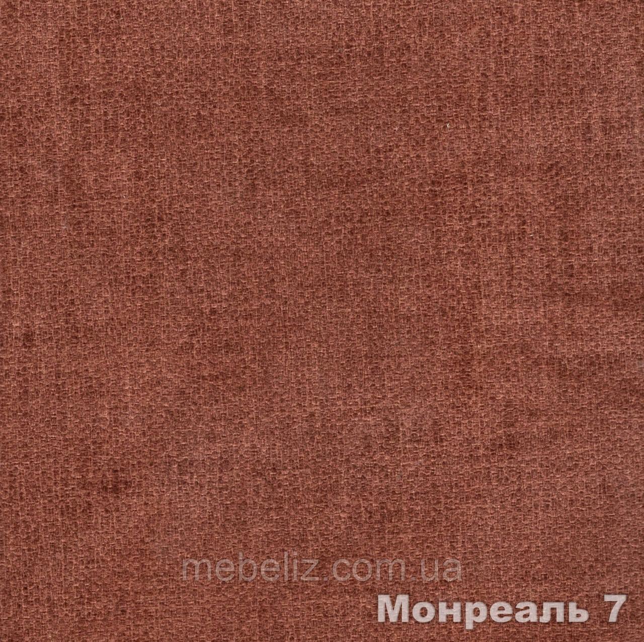 Тканина меблева для оббивки Монреаль 7