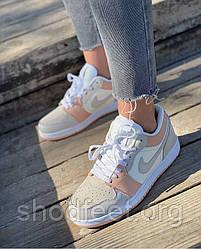 Женские кроссовки Air Jordan 1 Low White Beige Rouse