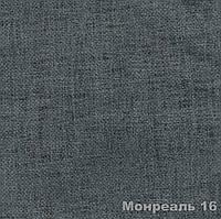 Тканина меблева для оббивки Монреаль 16