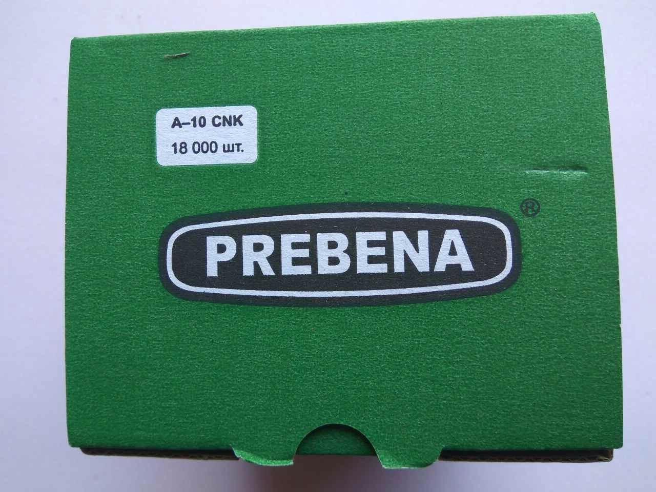 """Скоба """"PREBENA"""" 380/10   (18000-1п.)"""