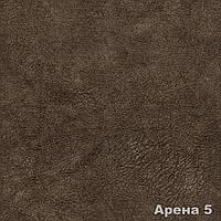 Тканина меблева для оббивки АРЕНА 5