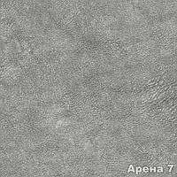 Тканина меблева для оббивки АРЕНА 7