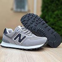 Женские кроссовки New Balance 574 Grey | Нью Беланс 574 Серые