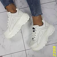 """Стильные модные женские белые кроссовки на высокой платформе """"Desire"""". Молодежные кроссовки весна женские"""