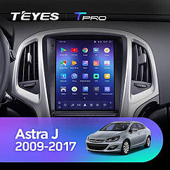 Штатная магнитола Teyes Opel Astra J (2009-2017) tPRO