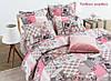 Комплект постільної білизни Прованс рожевий