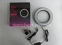 Светодиодная кольцевая лампа кольцо для селфи фото 16 см (LED/Лед свет, Selfie)