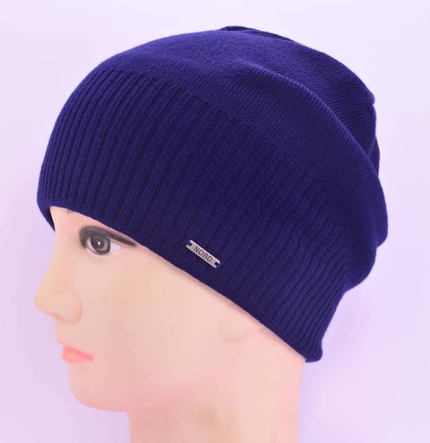 Вязанная удлиненная шапка, Levs Синий