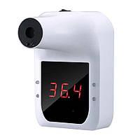 Бессконтактный термометр с настенным креплением GP-100