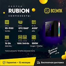 Збірка RUBION (Корпус №2) від 26 188