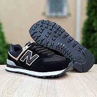 Женские кроссовки New Balance 574 Black Gold | Нью Беланс 574 Черные с золотом