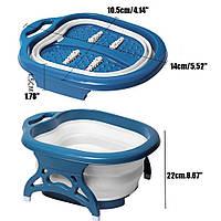 Пластиковая складная ванночка для ног