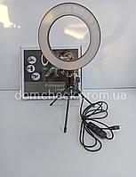 Светодиодная кольцевая лампа кольцо для селфи фото с настольным штативом M-16 см (LED/Лед свет, Selfie)