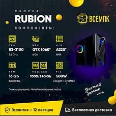 Збірка RUBION (Корпус №5) від 26 188