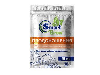 Удобрение SmartGrow ПЛОДОНОШЕНИЕ - 25 мл Смарт Гроу