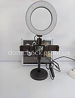 Светодиодная кольцевая лампа кольцо для селфи с настольным штативом и двумя держателями для телефона M-16 см