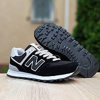 Женские кроссовки New Balance 574 Black | Нью Беланс 574 Черные