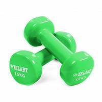 Гантели для фитнеса с виниловым покрытием Zelart Beauty TA-5225-1_5 (2x1,5кг)