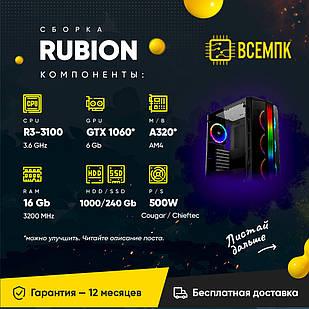 RUBION (AMD Ryzen 3 3100 / GTX 1060 6GB / 16GB DDR4 / HDD 1000GB / SSD 240GB)