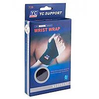 Фиксатор на запястье YC Support Wrist Wrap 739