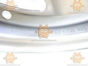 Диск колесный ВАЗ 2108 - 2170 ШИРОКИЙ! R13х5.5 (светло серый) (пр-во КрКЗ) О 1731648045, фото 3