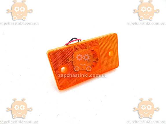 Ліхтар габаритний бічний 24В Вантажні Авто (оранжевий, світлодіод LED) (пр-во ДК) ПРО 0237846251, фото 2
