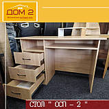 Письменный стол ОСП - 2, фото 3