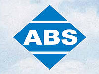Гипсовая штукатурка ABS SIVA PREMIER , 30 кг (аналог РОТБАНД)