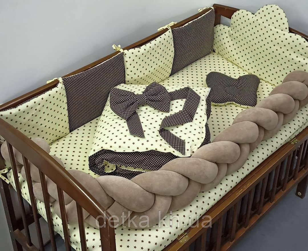 """Комплект постільний у дитячу кроватку з конвертом """"Хмаринка"""""""