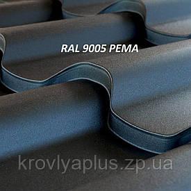 "Металлочерепица Premium (Премиум)""Тайл"" RAL 9005  РЕМА"