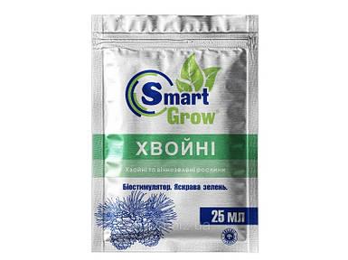 Удобрение Smart Grow ХВОЙНЫЕ - 25 мл Смарт Гроу