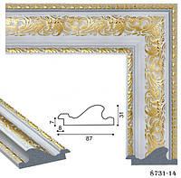 Рамка из багета (С)8731-14