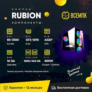 RUBION (AMD Ryzen 3 3100 / GTX 1070 8GB / 16GB DDR4 / HDD 1000GB / SSD 240GB)