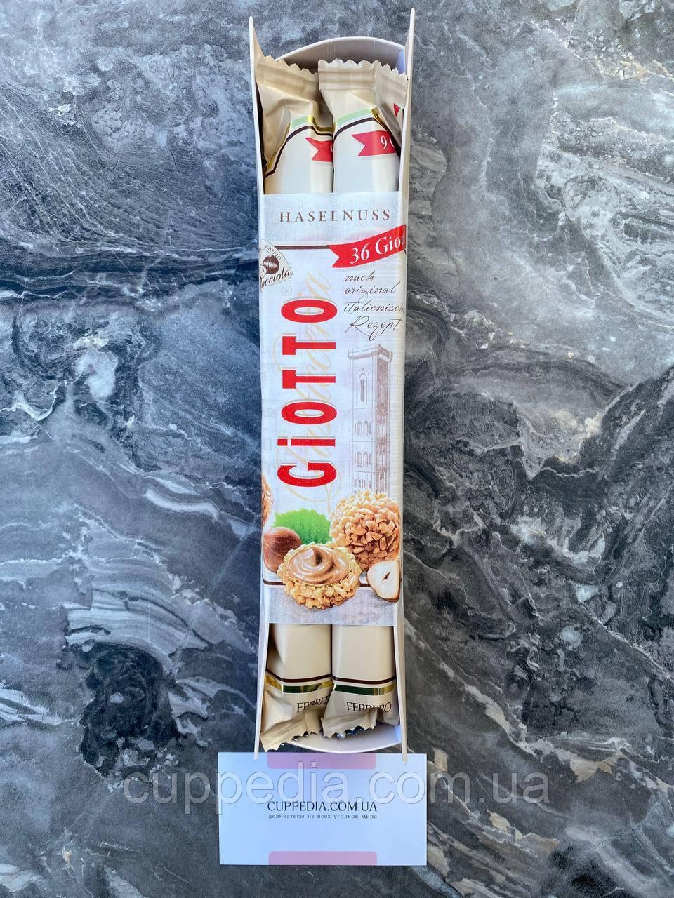Цукерки Giotto Ferrero Haselnuss 154 гр