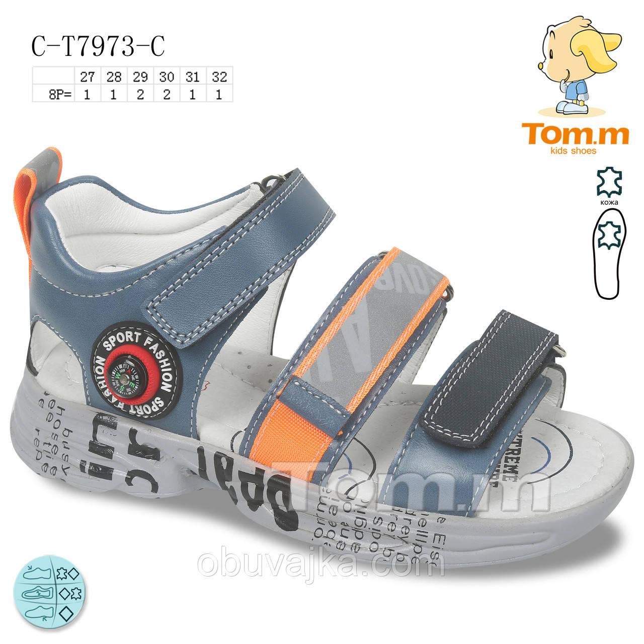 Детская летняя обувь 2021 оптом. Детские босоножки бренда Tom m для мальчиков (рр. с 27 по 32)
