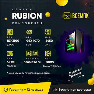 RUBION (AMD Ryzen 3 3100 / GTX 1070 8GB / 16GB DDR4 / HDD 1000GB / SSD 240GB) + B450