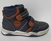 Демисезонные ботинки на мальчика  на липучках 32-37 размер