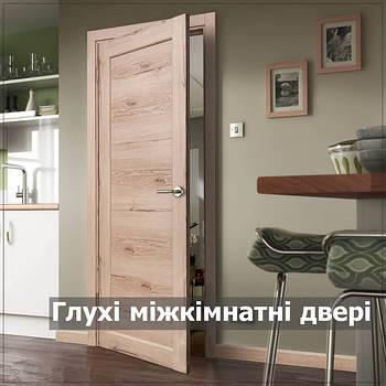 Глухие межкомнатные двери в пленке