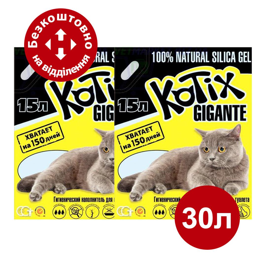 Силикагель Kotix 15 л*2шт - наполнитель для туалета