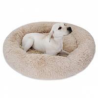 Пушистый лежак, матрас для собак и кошек 50 см. Спальное место для домашних животных светло бежевый