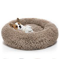 Подушка-лежак (лежанка) для собак и кошек 50 см,. Спальное место для кошек и собак цвет моко.