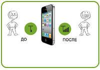 Почему необходим Репитер, усилитель GSM, усилитель мобильной связи