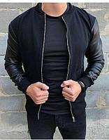 Бомбер мужской с кожаными рукавами Boss | Куртка мужская весенняя осенняя кожаная ТОП качества