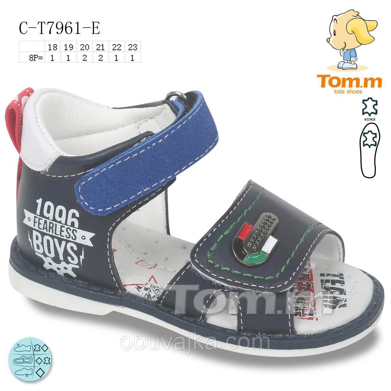 Детская летняя обувь 2021 оптом. Детские босоножки бренда Tom m для мальчиков (рр. с 18 по 23)