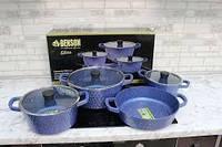 Набор кастрюль с мраморным покрытием 7 предметов голубой ( 3 кастрюли с крышками и сотейник)